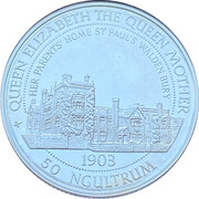 50 Ngultrums - Jigme Singye (St Paul's Walden Bury) – reverse
