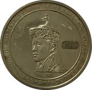 100 Ngultrums - Jigme Khesar Namgyel  (Coronation) – obverse