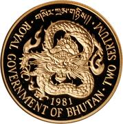 2 Sertums - Jigme Singye (International Year of Disabled Persons) – obverse
