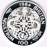 100 Ngultrums - Jigme Singye (Decade for Women) – obverse