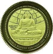 200 Ngultrums - Jigme Khesar Namgyel (Seokguram Grotto) – reverse
