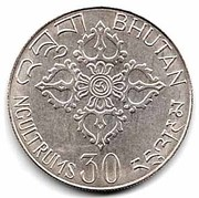 30 Ngultrums - Jigme Singye (FAO) – reverse