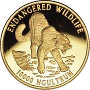10 000 Ngultrums - Jigme Singye (Snow Leopard) – reverse