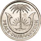 3 Pence – obverse