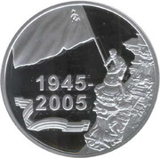 20 Roubles (The Victory) – reverse