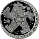 1 Rouble (Legend of the Bear) – reverse