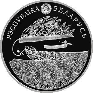 BELARUS 1 ROUBLE 2014 HETMAN KONSTANTY OSTROGSKI RARE COIN IN CAPSULE