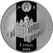 1 Rouble (Vseslav of Polotsk) -  obverse
