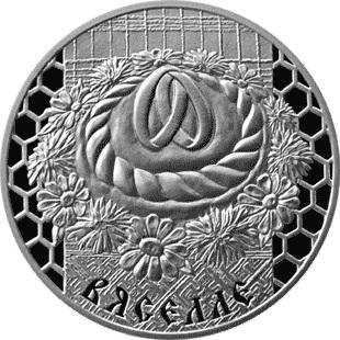 20 rubles Belarus 2006 1 oz Silver MOUNTAIN–SKIER CENTER SILICHY