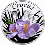 10 Roubles (The Crocus) – reverse