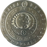 20 Roubles (Cancer) – obverse