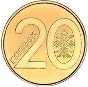 20 Kopeks -  reverse