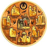 5000 Roubles (St. Sergius, Hegumen of Radonezh) – obverse