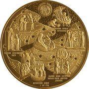 5000 Roubles (St Nicholas the Wonderworker) – obverse