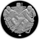 20 Roubles (2014 World Ice Hockey Championship) – reverse