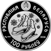 100 Roubles (2010 Olympic Games. Figure Skating) -  obverse