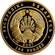 100 Roubles (Belarus-China Relations) -  obverse