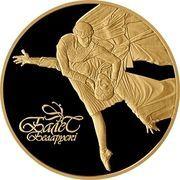 1000 Roubles (Belarusian Ballet) -  reverse