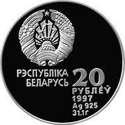 20 Roubles (Biathlon) – obverse