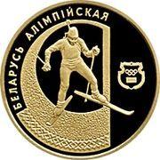 50 Roubles (Biathlon) – reverse