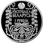 1 Rouble (Maxim Bagdanovich) – obverse