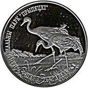 1 Rouble (Prypiatsky National Park. Common Crane) – reverse