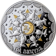 20 Roubles (Year of the Rat) -  obverse