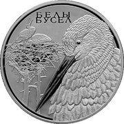 20 Roubles (White Stork) -  reverse