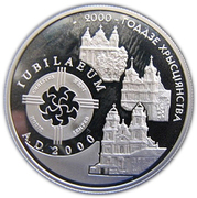 1 Rouble (Christianity (In The Roman Catholic Religion)) – reverse
