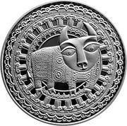 1 Rouble (Taurus) – reverse