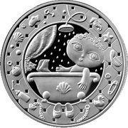 1 Rouble (Aquarius) – reverse