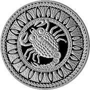 1 Rouble (Scorpio) – reverse