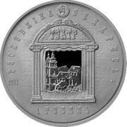 1 Rouble (Ignat Bujnitsky) – obverse