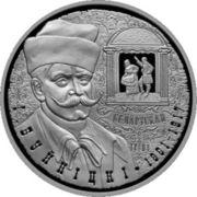 1 Rouble (Ignat Bujnitsky) – reverse