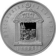10 Roubles (Ignat Buynitsky) -  obverse