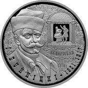 10 Roubles (Ignat Buynitsky) -  reverse