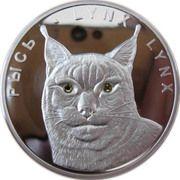 20 Roubles (Lynx) -  reverse