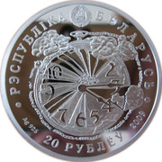 20 Roubles (Victory Anniversary) -  obverse