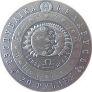 20 Roubles (Libra) – obverse