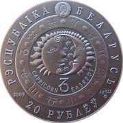 20 Roubles (Capricorn) -  obverse