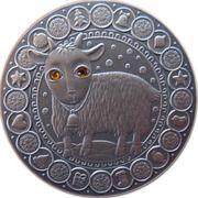20 Roubles (Capricorn) -  reverse