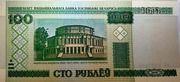 100 Rublei -  obverse