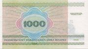 1000 Rublei – reverse