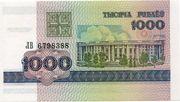 1000 Rublei – obverse