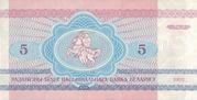 5 Rublei – reverse