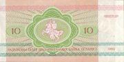 10 Rublei -  reverse
