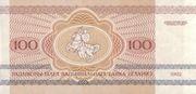 100 Rublei – reverse