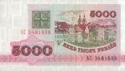 5000 Rublei – obverse