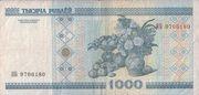 1000 Rublei -  reverse