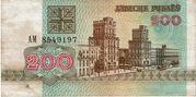 200 Rublei – obverse